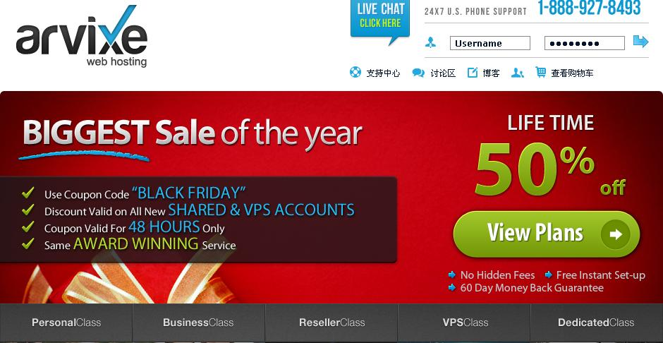 Ixwebhosting coupon 50