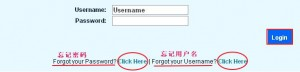Arvixe主机忘记账户密码怎么办?