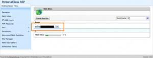 Arvixe主机如何通过面板删除虚拟目录