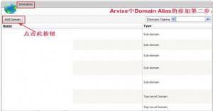 美国Arvixe主机添加Domain Alias的教程